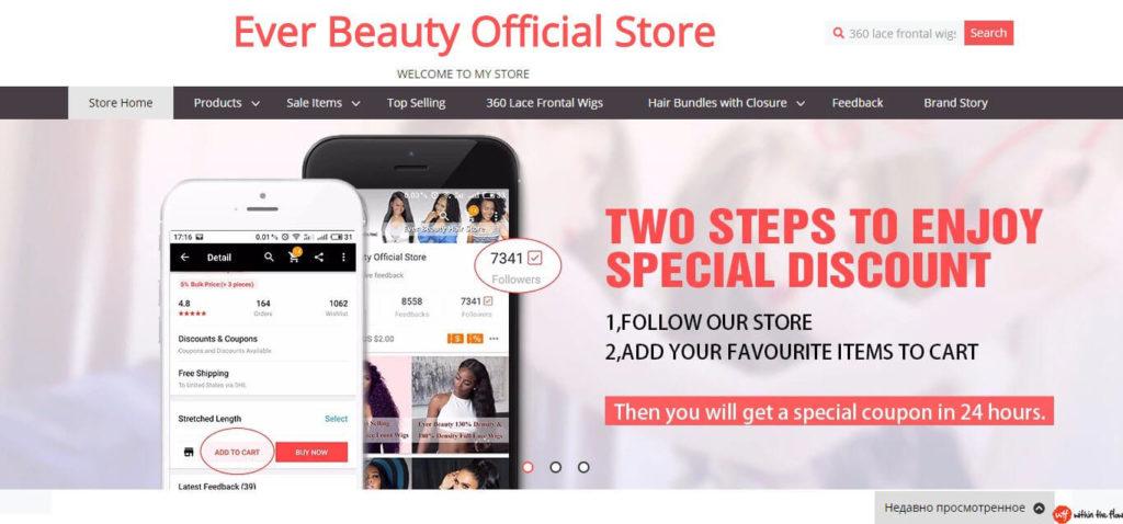 Ever Beauty Official Store - Best Aliexpress Hair Vendors